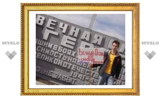 Акция на площади Ленина была провокацией