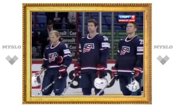 На чемпионате мира по хоккею начался первый матч