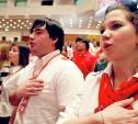 В Совете Федерации предлагают ввести уголовное наказание за оскорбление гимна