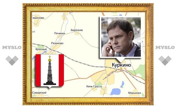 Владимир Груздев посетит Куркинский район