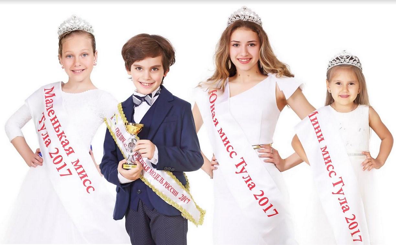 Юных туляков приглашают на конкурс красоты