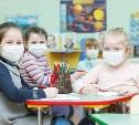 В тульских аптеках дефицит медицинских масок