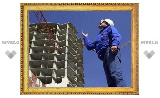 В Тульской области невыгодно строить жилье