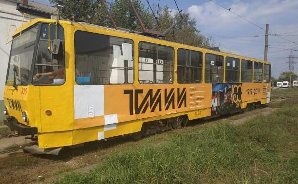 К 100-летию Тульского музея изобразительных искусств брендировали трамвай