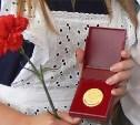 В Туле торжественно наградят 296 выпускников-медалистов