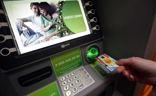 Тульские банкоматы временно перестанут принимать купюры в 5000 рублей?