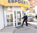В Туле совершено разбойное нападение на салон сотовой связи