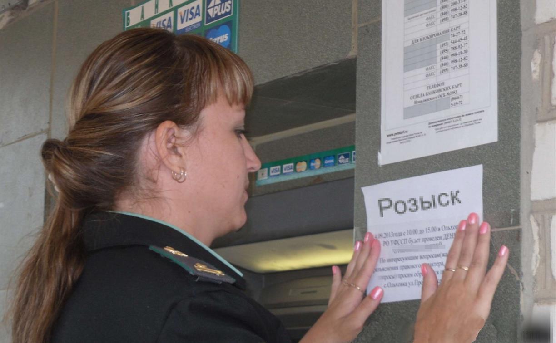 Тулячка уехала в Москву и сменила фамилию, чтобы не платить алименты