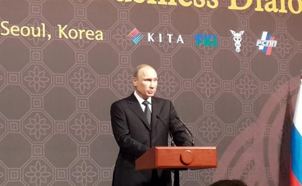 Тульская область располагает всеми возможностями для развития российско-корейского сотрудничества