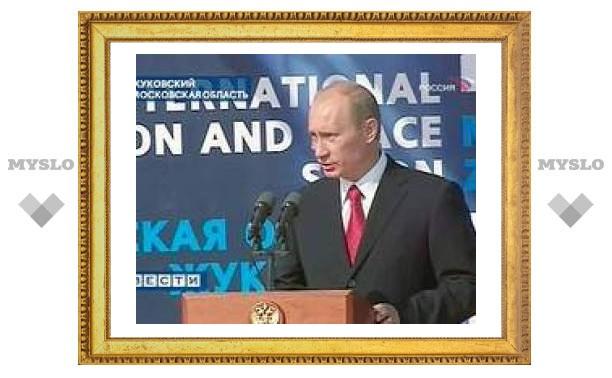 Владимир Путин открыл МАКС-2007