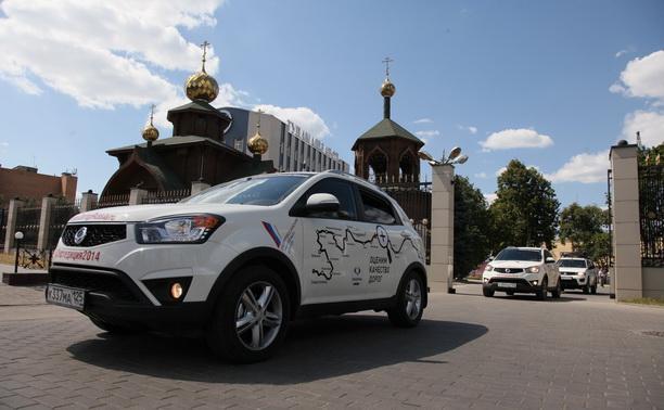 """Участники автопробега """"Россия-2014"""" приехали оценить тульские дороги"""
