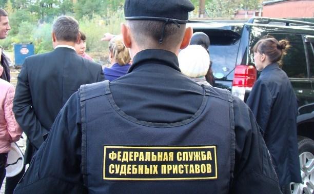 Федеральная служба судебных приставов аресты счетов приставы закроют россиянам безнадежные долги