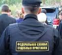 В Узловой приставы арестовали счета автосервиса