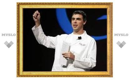 Основатель Google намерен вдохнуть в науку дух предпринимательства
