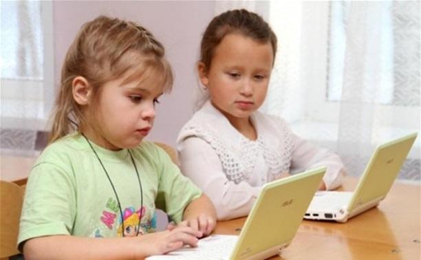 """Для школьников и учителей устроят """"Урок безопасного интернета"""""""
