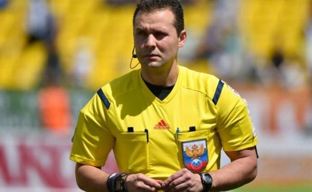 Матч «Арсенала» с «Амкаром» рассудит Евгений Турбин