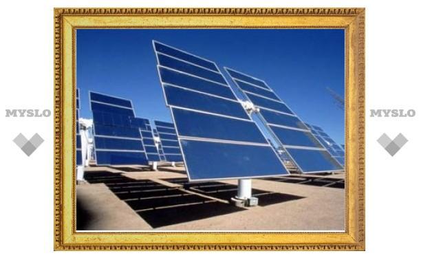 Европа вложит 400 миллиардов евро в солнечную энергетику