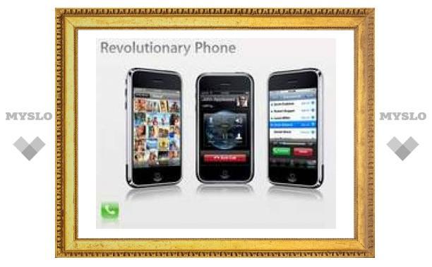 iPhone купят только два процента британцев