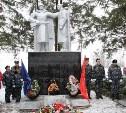В Туле прошел митинг, посвященный Дню Неизвестного Солдата