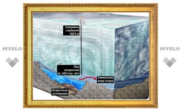 Предварительный анализ показал стерильность антарктического озера Восток