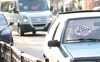 Тульские «СтопХамы» собираются зарегистрироваться как общественная организация
