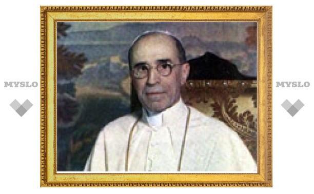 Документы о беатификации Папы Пия XII подписаны не будут