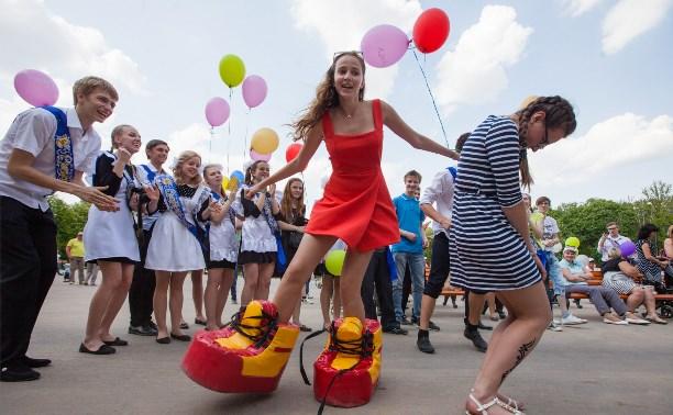 ТулГУ устроил для выпускников Последний звонок