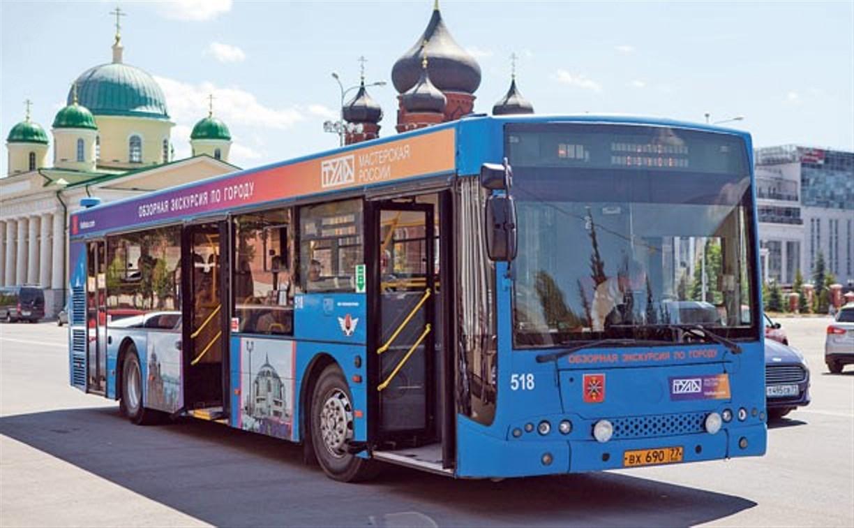В Туле экскурсионный автобус отправится по новому маршруту