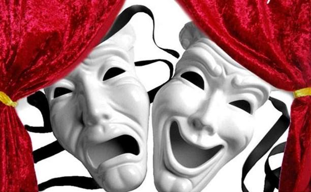 Цкипури и Авилов поздравили сотрудников тульских театров с профессиональным праздником