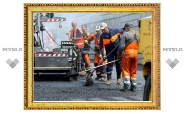 На ремонт дорог Тулы дадут гарантию
