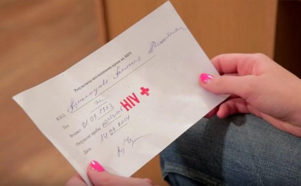 Студентам тульского медколледжа показали фильм про ВИЧ
