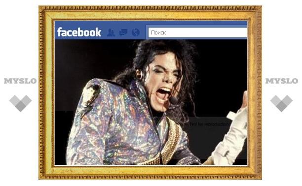 В Facebook покажут концерт памяти Майкла Джексона
