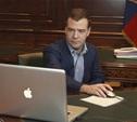 Дмитрий Медведев успокоил: соцсети закрывать не будут
