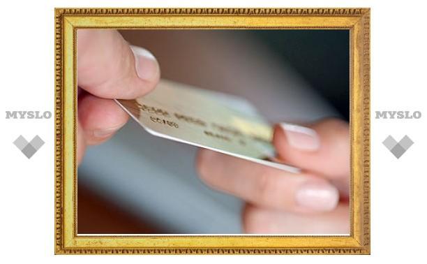 В США вступили в силу ограничения на комиссии по кредиткам