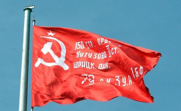 Тульским школам подарят «Знамя Победы»
