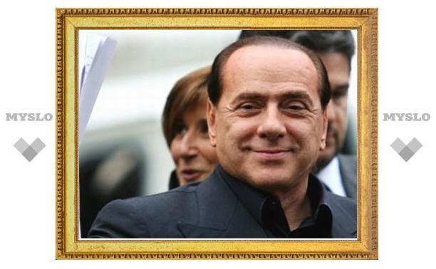Берлускони издал книгу с письмами собственных поклонников