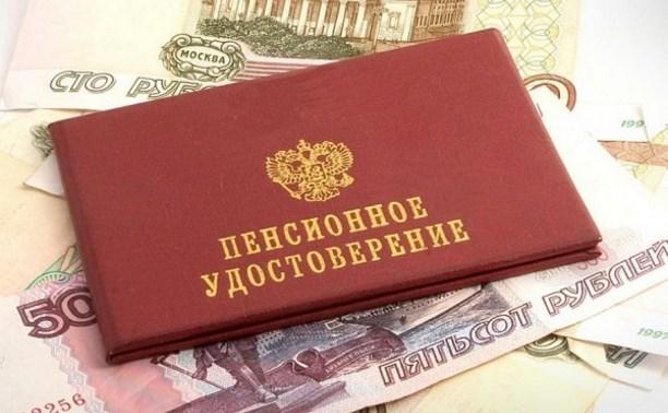 Путин подписал поправки в закон о пенсиях