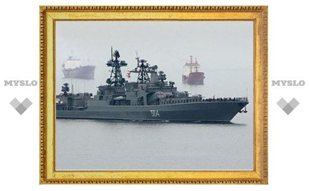 Пропавший с корабля Тихоокеанского флота мичман найден мертвым