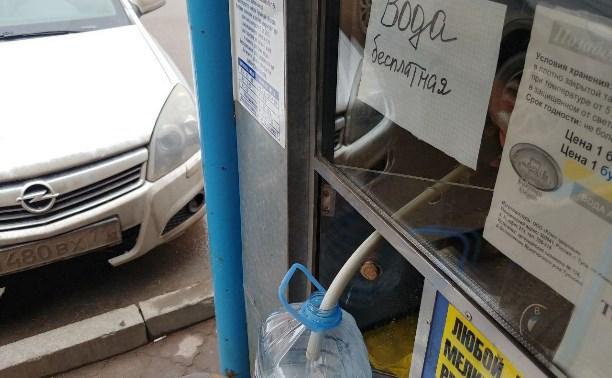 Жителям южной части Тулы перенесли время раздачи воды