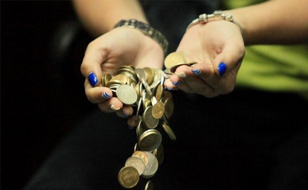 Депутаты облдумы приняли поправки в бюджет Тульской области