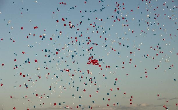В Туле в небо запустили триколор из воздушных шаров