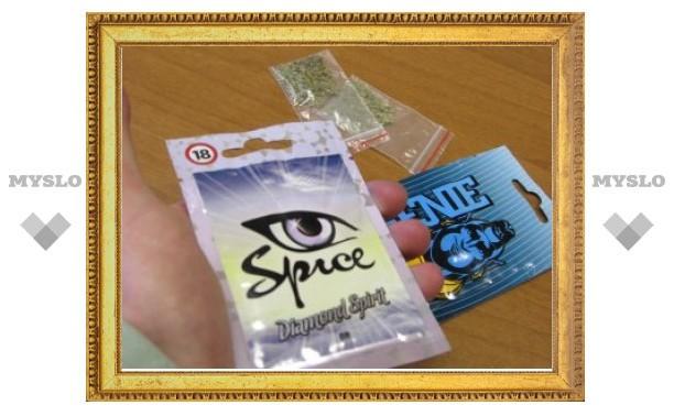 Генпрокуратура обеспокоена пропагандой курительных смесей в интернете