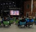 В Тульской области прошла «Ночь кино»