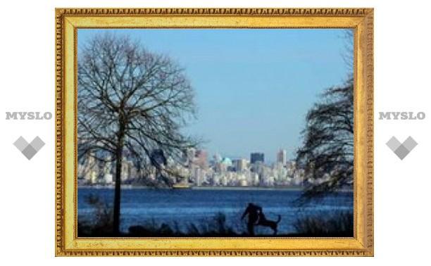 Ванкувер признан самым комфортным городом мира