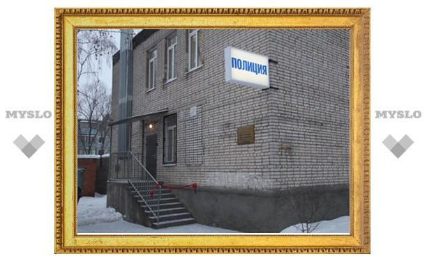 В Болохове Тульской области открылся новый пункт полиции