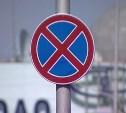 8 июня на ул. Менделеевской в Туле запретят остановку и стоянку транспорта