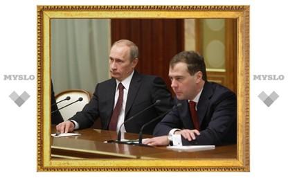 Рейтинг доверия к тандему Медведев-Путин упал до рекордного минимума