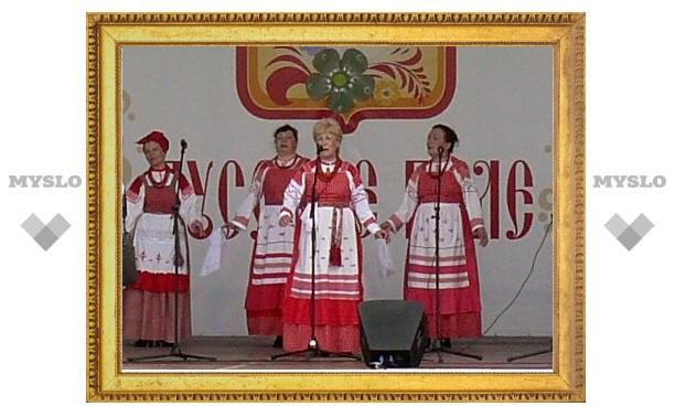 Тульский регион отличился на фестивале славянского искусства