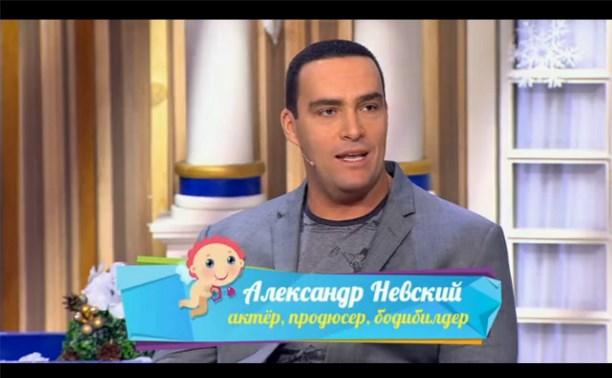 Александр Невский стал участником программы «Давай поженимся!»