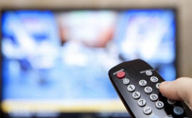 Правительство поддержало идею создания патриотического ТВ для молодёжи
